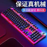 新盟X100机械键盘鼠标套装有线耳机三件套青轴黑轴茶轴静音红轴台式电脑笔记本吃鸡游戏专用办公电竞曼巴蛇