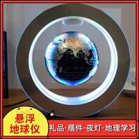 """地球�x3d立�w磁�腋""""l光自�D�[件��意�Y物�l光模型黑科技�和�魔法"""