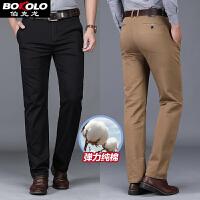 夏季薄款直筒宽松青中年休闲裤男士纯色中高腰棉质抗皱商务休闲长裤子WX8025
