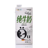 上质欧诺鲜脱脂牛奶1L(德国原装进口)