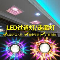 水晶射灯led天花灯嵌入式3w室内家用客厅吊顶彩色过道走廊小筒灯4in