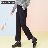 【1件3折到手价:44.7】美特斯邦威春装新款黑色休闲裤女直筒百搭通勤长裤潮商场款