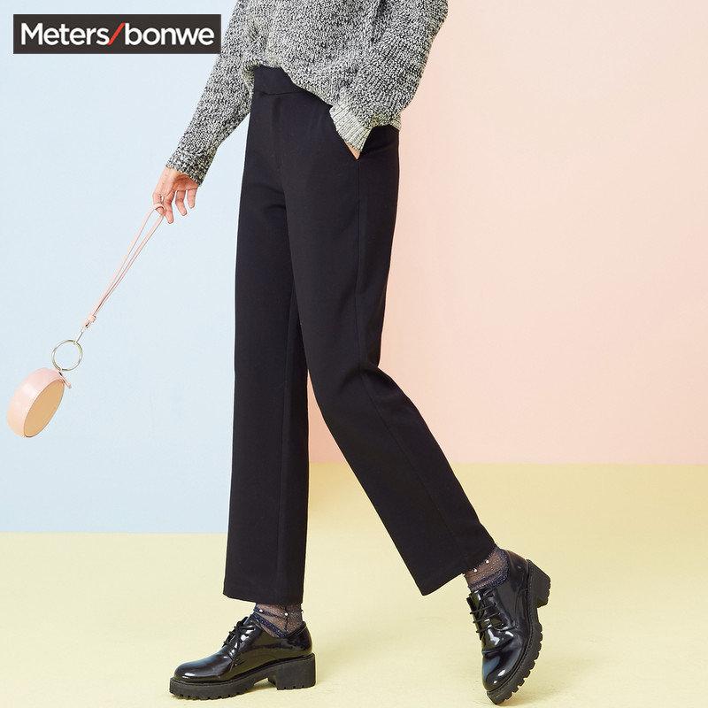 【1件4折到手价:43.6】美特斯邦威春装新款黑色休闲裤女直筒百搭通勤长裤潮商场款 美特斯邦威超品日,千款限时1件2.5折,还能叠券!