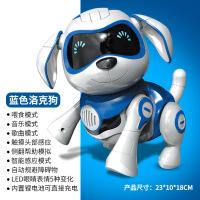 ?儿童电动玩具狗狗走路会唱歌 仿真会叫充电智能机器狗 男孩电子狗 收藏加购
