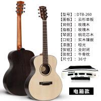 ?吉他DTB260 250和平鸽36寸儿童单板旅行民谣木吉他电箱 电箱款