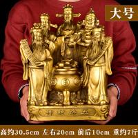 大号纯铜财神爷佛像黄铜五路财神聚宝盆铜像 财神像招财摆件