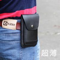 男士穿皮带腰包华为保护皮套7.2寸挂腰挎手机包袋双层竖款 7.2寸黑色 腰包mate20X