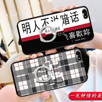 华为荣耀4x手机壳5.5寸che1tlooh保护套che2tloom软硅胶chel-cl10