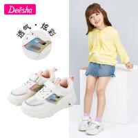 【3件2折价:64】女童运动鞋2021夏季新款中大童儿童时尚休闲网面透气运动鞋