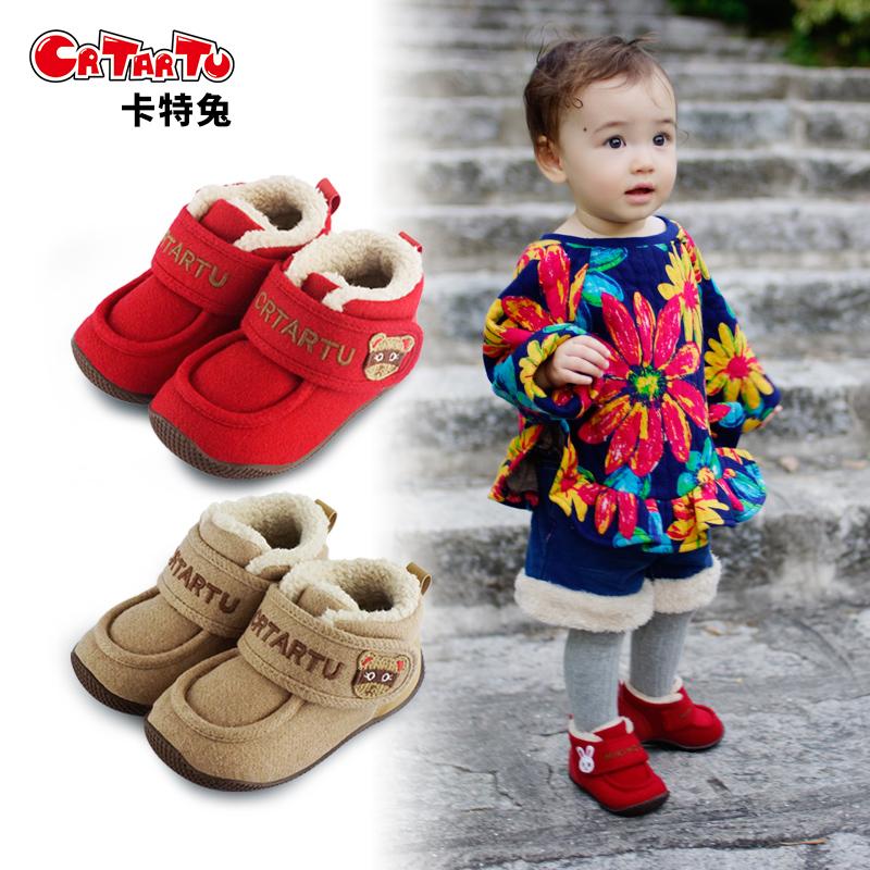 卡特兔学步鞋男女宝宝棉鞋婴儿童短靴1-3岁冬季加绒