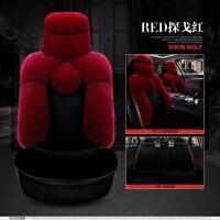 女士汽车座套四季皮坐垫全包马自达CX4昂克塞拉宝马320Li奥迪