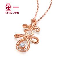 金一珠宝喜悦钻石吊坠女18K金项链结婚吊坠 需定制
