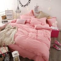 水洗纯色床上用品四件套1.5/1.8m床粉色公主风宿舍单人床三件套女