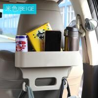 车载椅背水杯架 饮料架通用缝隙置物盒 车用多功能收纳盒