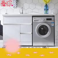 【支持礼品卡】洗衣柜阳台柜组合不锈钢洗衣机伴侣浴室柜卫浴洗衣台带搓板 m6v