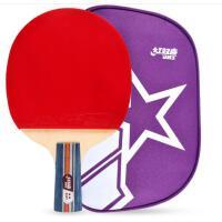 红双喜 DHS 双面长反胶皮全能型乒乓球拍单拍R2007(直拍) 带原装拍套