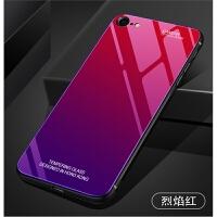 手机壳iPhone8plus保护套新款苹果8硅胶全包防摔个性创意iPhone7超薄玻璃高档男女款 苹果7/8 烈焰红