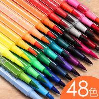 爱好文具软头水彩笔小学生用24色36色48色彩色笔儿童幼儿园套装印章画笔彩笔套装颜色笔绘画笔颜色笔水彩画笔