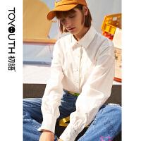 【1件3折价:89.5元】初语白衬衫女春装新款灯笼袖撞色印花休闲韩版宽松长袖衬衣