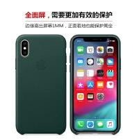 苹果Xs Max手机壳真皮iPhoneXS保护套XR皮革X皮套8P XS MAX【松林绿】 6.5寸