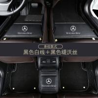 奔驰c260l脚垫e260l新glc260l e300l专用GLA200l汽车全包围20款19