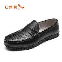 红蜻蜓男单鞋商务休闲皮鞋真皮透气皮鞋爸爸鞋正品男鞋 断码清仓