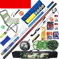 龙纹鲤钓鱼竿套装组合全套渔杆手竿鱼杆手杆鱼具用品渔具套装钓竿