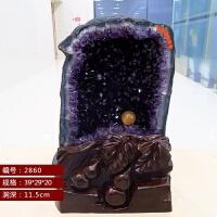 紫水晶洞天然水晶风水摆件聚宝盆紫晶洞水晶洞原石天然晶洞