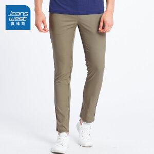 [尾品汇价:87.9元,20日10点-25日10点]真维斯男装 夏装 修身休闲长裤