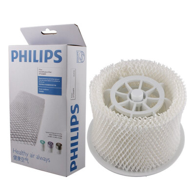 飞利浦(Philips)加湿器过滤网HU4102适于HU4801/4802/4803滤芯原装 适于HU4801/4802/4803