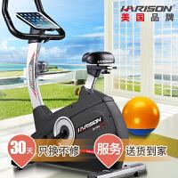 【美国品牌】HARISON 汉臣健身车家用室内静音动感单车 健身器材