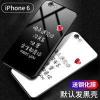 苹果5s手机壳6splus保护套ipone7钢化8玻璃plus壳镜面苹果x全包防摔软硬壳男女情侣新款