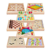 五子棋飞行棋跳棋类益智儿童学生二合一多功能斗兽游戏蛇棋盘玩具