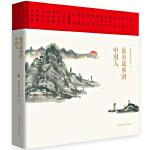 最有故事的中国人