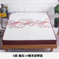 记忆棉床垫榻榻米床褥子海绵1.5m1.8m单人学生宿舍加厚床垫子
