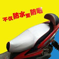 摩托车坐垫套电动车座套防晒防水皮革坐垫电瓶车125踏板车座垫套SN7805