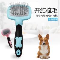 宠物用品狗狗毛梳子刷开结梳中大型犬猫咪金毛泰迪梳毛器旋转针梳hg3