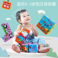 LALABABY/拉拉布书 宝宝益智玩具 1-3岁婴儿早教 布玩 魔方拼图