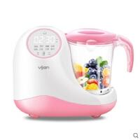 婴儿辅食机蒸煮搅拌一体机宝宝辅食研磨器暖奶消毒料理多功能