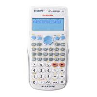 晨光 函数科学计算器学生计算器 考试计算器时尚多彩学生用计算器 划盖式小计算器