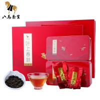 八马茶叶 安溪铁观音浓香型茶叶兰花香 乌龙茶礼盒装250克