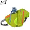 征伐 水壶腰包 男女跑步手机腰包户外骑行登山休闲多功能水壶包运动腰包