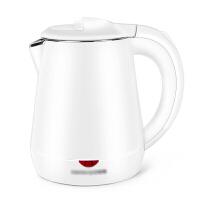 旅行电热水壶迷你小容量便携办公双层保温家用杯烧水壶