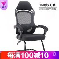 电脑椅家用电竞椅现代简约可躺透气办公靠椅休闲游戏升降久坐椅子