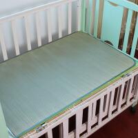 儿童凉席婴儿床宝宝凉席摇篮推车草席夏季幼儿园午睡凉席定做 其它