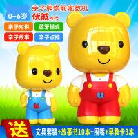 子熊四代4代小优比故事机早教机MP3可充电下载幼儿玩具