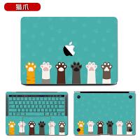 苹果Mac笔记本贴膜MacBookPro外壳贴纸air13 pro15寸全包11创意13.3Touc