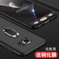 三星S6手机壳S7edge保护套G9250曲面屏G9300前后G9350全包galaxy