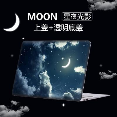 mac苹果笔记本air保护壳macbook电脑pro13寸13.3外壳11全套12女15