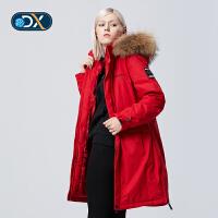 【秒杀价:809元】Discovery户外秋冬新品羽绒服女中长款防风保暖工装羽绒派克服